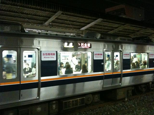 JR Train's Women Only Car