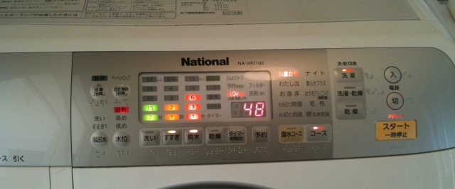 Washer/Dryer Control Panel