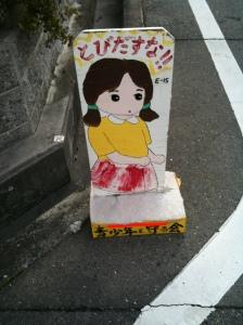 tobidashi_doll_02