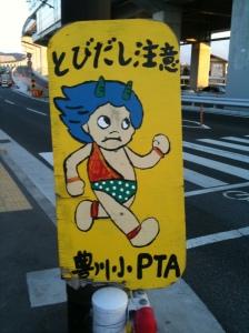 tobidashi_doll_03