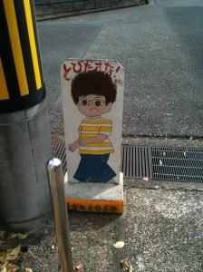 tobidashi_doll_05