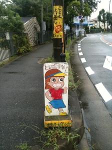 tobidashi_doll_06